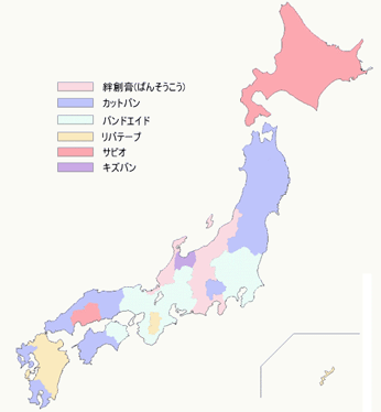 bansoko map