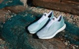 adidas-parley-for-the-oceans-recycled-sneakers-1-537x403