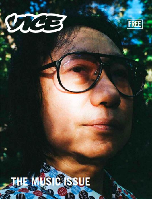 THE MUSIC ISSUE JAPAN EDITION