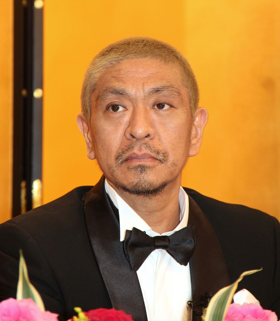 Hitoshi Matsumoto attends Press Conference In Tokyo