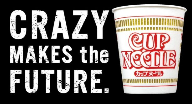 CRAZY MAKES the FUTURE.